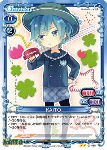 Kaito 02-086